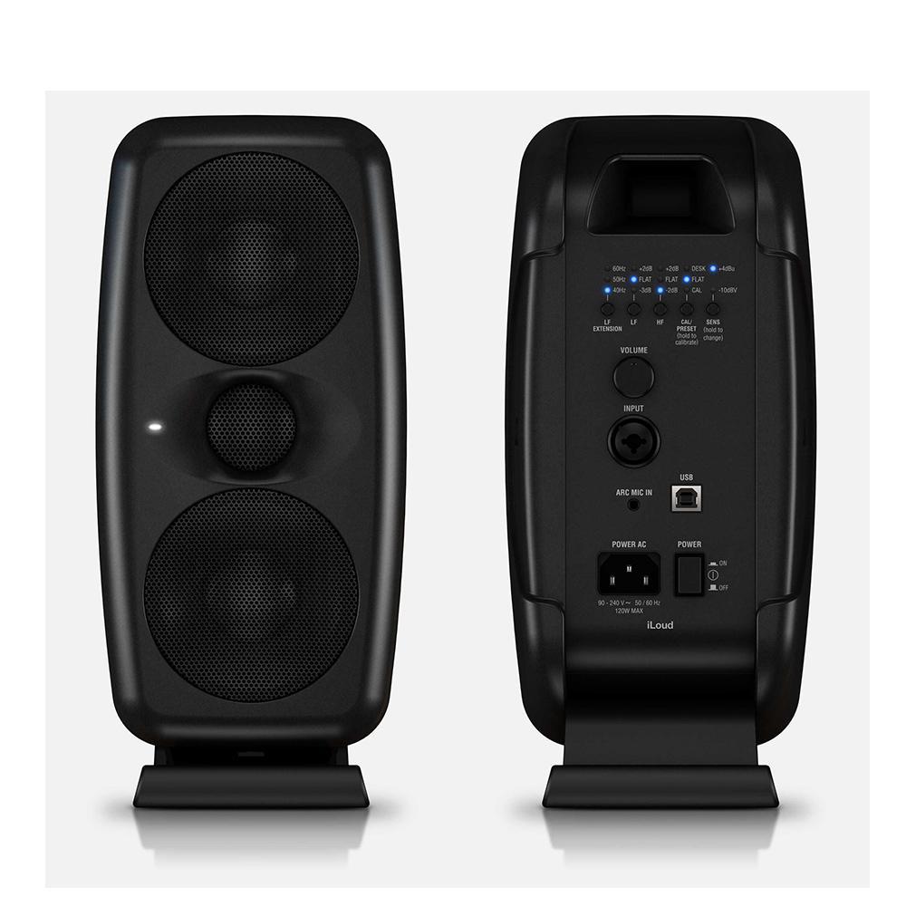 multimedia-iloud-mtm-studio-monitor-control-pair-
