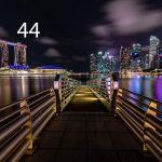 stadsfoto akustiska element (2)